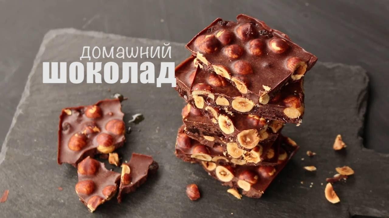 Как сделать самой шоколад фото 486