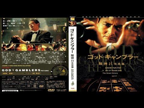 APOSTA MALDITA Dublado Chow Yun.Fat. Filme Completo
