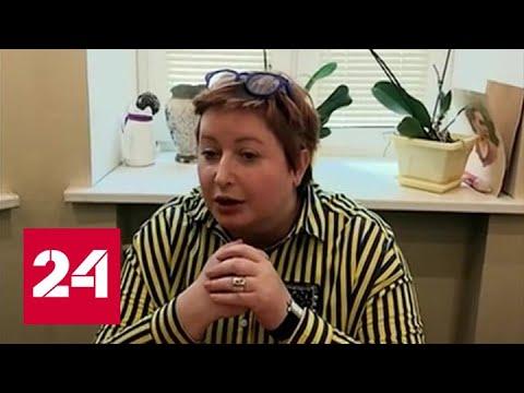 """Фонд """"Русь сидящая"""" пойман на вбросе фейков о коронавирусе - Россия 24"""