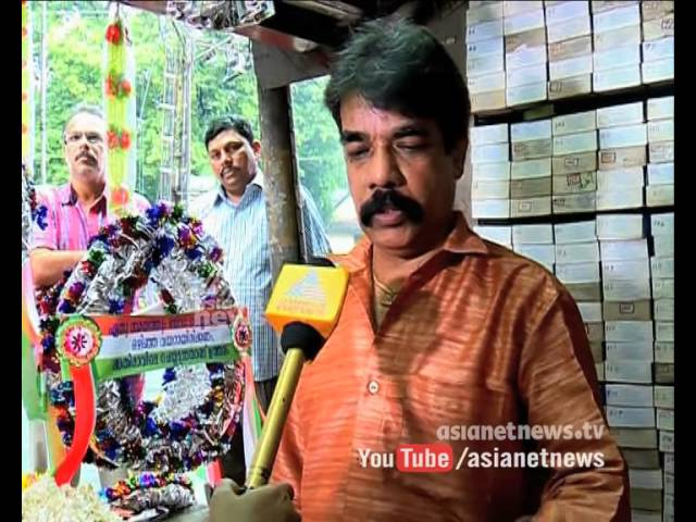 Wreath Message : Asianet News Special  23rd July 2015