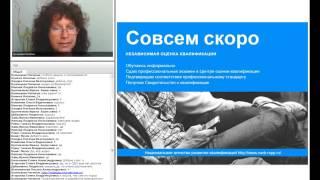 Вводный вебинар по Летней eLearning-мастерской