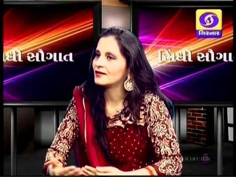 Mahek Asrani's TV Interview