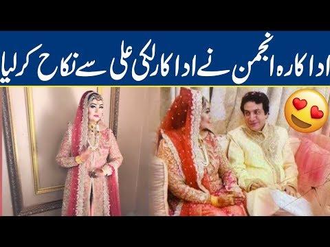 Exclusive: Actress Anjuman Marries Lucky Ali