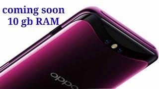 World fast 10gb smartphone coming soon || Oppo K1 TENAA coming on 10gb RAM