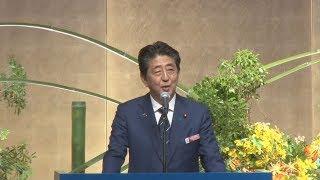 首相ら出席で歓迎パーティー ラグビーW杯20日開幕
