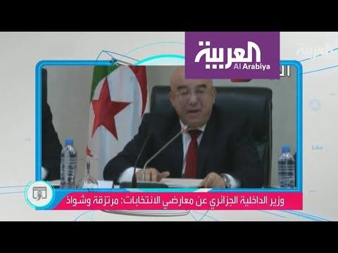 تفاعلكم | جدل حول وصف وزير جزائري المتظاهرين بالشواذ  - 18:58-2019 / 12 / 4