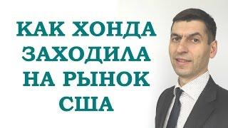 видео ЭКОЛОГИЧЕСКИЙ БИЗНЕС И РЫНОК