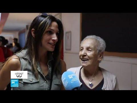 أجيال من الأتراك تشارك في التصويت للانتخابات النيابية والرئاسية التركية  - نشر قبل 56 دقيقة