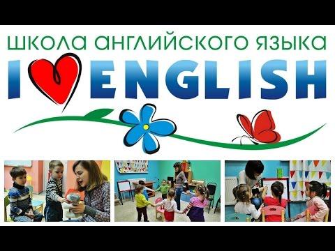сайт знакомств на английском языке