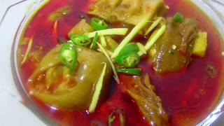 Paya Recipe -  Beef Trotters Recipe - How to Make Beef Trotters - EID Ul Adha Special Recipe