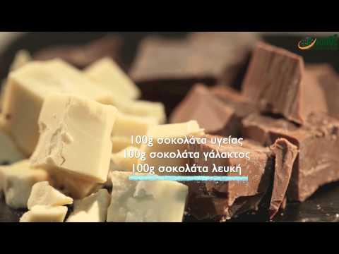 LE MONDE συνταγές - Τούρτα Πραλίνα Σοκολάτα