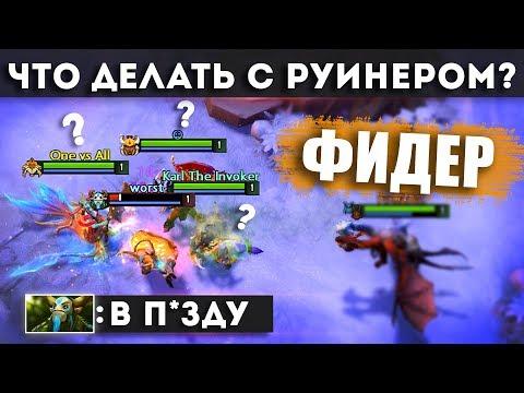 ПРАВДА ЧТО НА 6К ММР НЕТ РУИНЕРОВ?