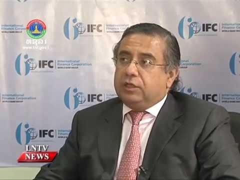 Lao NEWS On LNTV: IFC supports Laos' sustainable economic development.16/9/2016