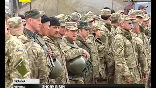 Чотири сотні військовослужбовців 80-ої аеромобільної вирушили у зону АТО з Буковини