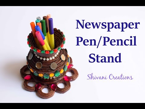 News Paper Pen Stand/ Best from Waste/ How to make Pen/Pencil Stand