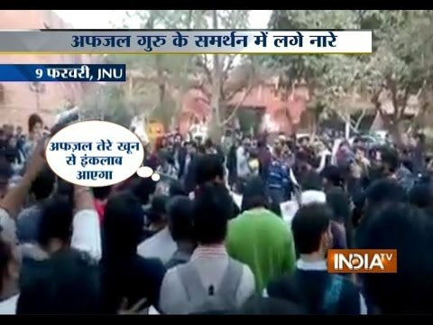 Video Showing JNU Students Chanting Anti-India Slogans Goes Viral | JNU-Afzal Guru
