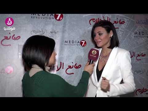 أروى جودة: كرهت نفسي.. وهناك متاجرة بفيديوهات خالد يوسف!