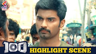 100 Kannada Dubbed Movie | Atharvaa | Hansika Motwani | Highlight Scene | Kannada Filmnagar