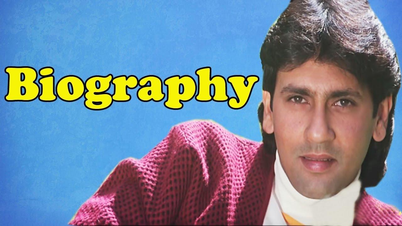 Kumar Gaurav - Biography