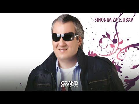 Dejan Matic - Ne diraj zavese - (Audio 2008)