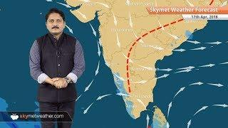 17 अप्रैल मौसम पूर्वानुमान: हरियाणा, उत्तरी राजस्थान, उत्तर प्रदेश में आँधी और गरज के साथ बूँदाबाँदी