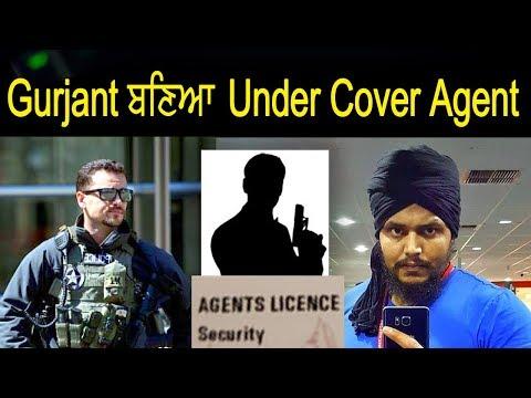 ਵੱਡੀ ਖ਼ਬਰ | Gurjant Singh ਬਣਗਿਆ Under Cover Agent | Australia ਵਿਚ ਬੱਲੇ ਬੱਲੇ ਕਰਵਾਤੀ