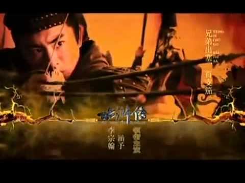 Nhạc phim Tân Thủy Hử 2010 - Huynh Đệ Vô Số