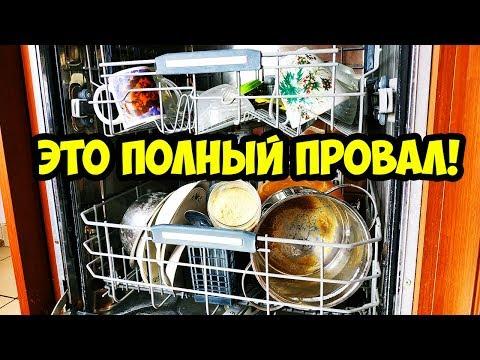 РАЗОБЛАЧЕНИЕ супер средства для посудомоечной машины своими руками!
