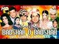 BADSHAH O BADSHAH (FULL DRAMA) - BEST PAKISTANI STAGE DRAMA