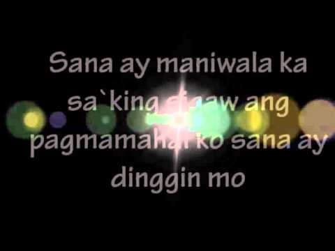 Namimiss kita - Repablikan (Lyrics)