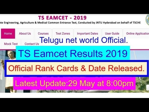 TS Eamcet 2019 Official Results Rank Card Date Released|How To Check|Latest Information|Live|