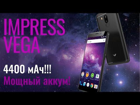 Обзор смартфона Vertex Impress Vega с мощным  аккумулятором 4400 мАч и функцией NFС