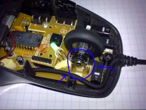 Как сделать колёсико на мыши