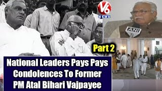 National Leaders Pays Pays Condolences To Former PM Atal Bihari Vaj...