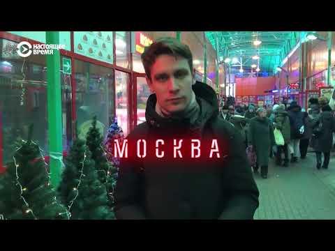 Где дешевле ходить в гости? Минск, Киев, Москва, Тбилиси и Ереван