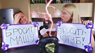 Челендж МЫСЛИ ОДНИ НА ДВОИХ | Как ХОРОШО МЫ ЗНАЕМ ДРУГ ДРУГА МЫ ПОХОЖИ / Twin Telepathy Challenge