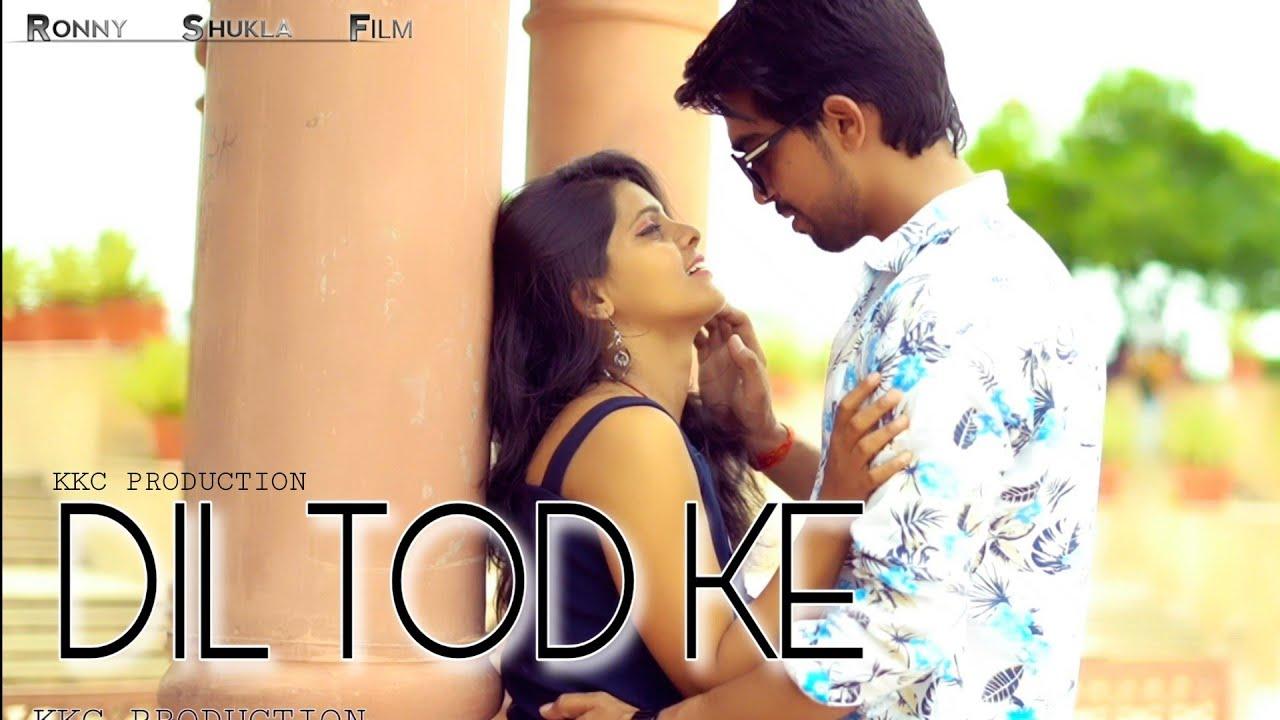 Dil Tod Ke | Dil Tod Ke Hasti Ho Mera | B Praak New Song | KKC PRODUCTION | RONNY SHUKLA FILM