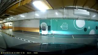 MOKO 新世紀廣場 停車場 (入口)