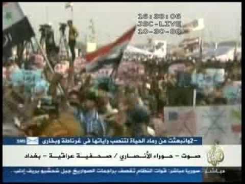 الحكومة العراقية تعلق مكتب الجزيرة في بغداد وقنوات اخر