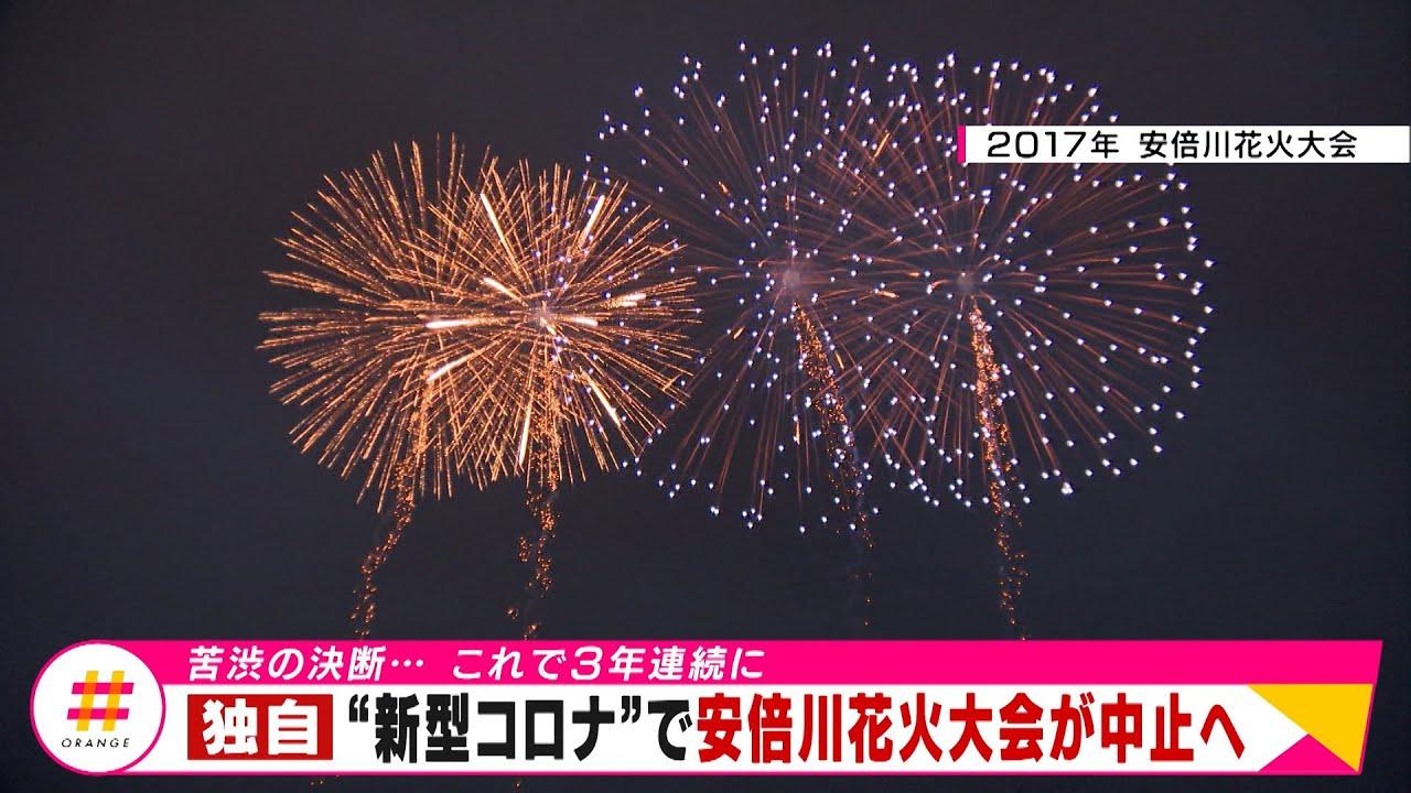 コロナ 花火 東京