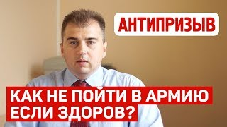 видео БЕРУТ ЛИ С СОТРЯСЕНИЕМ МОЗГА В АРМИЮ