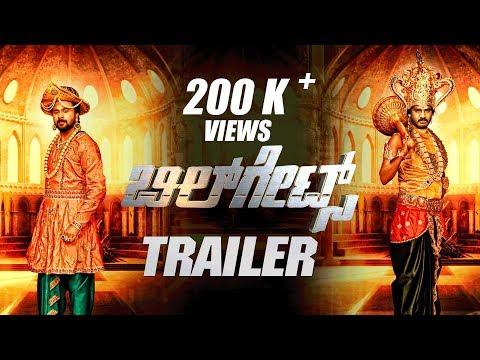 Bill Gates Trailer | New Kannada 2K Trailer 2020 | Chikkanna, Shishira | Srinivasa C | Nobin Paul