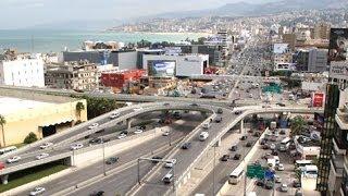 Urban Transport Development Project Documentary (Lebanon) thumbnail