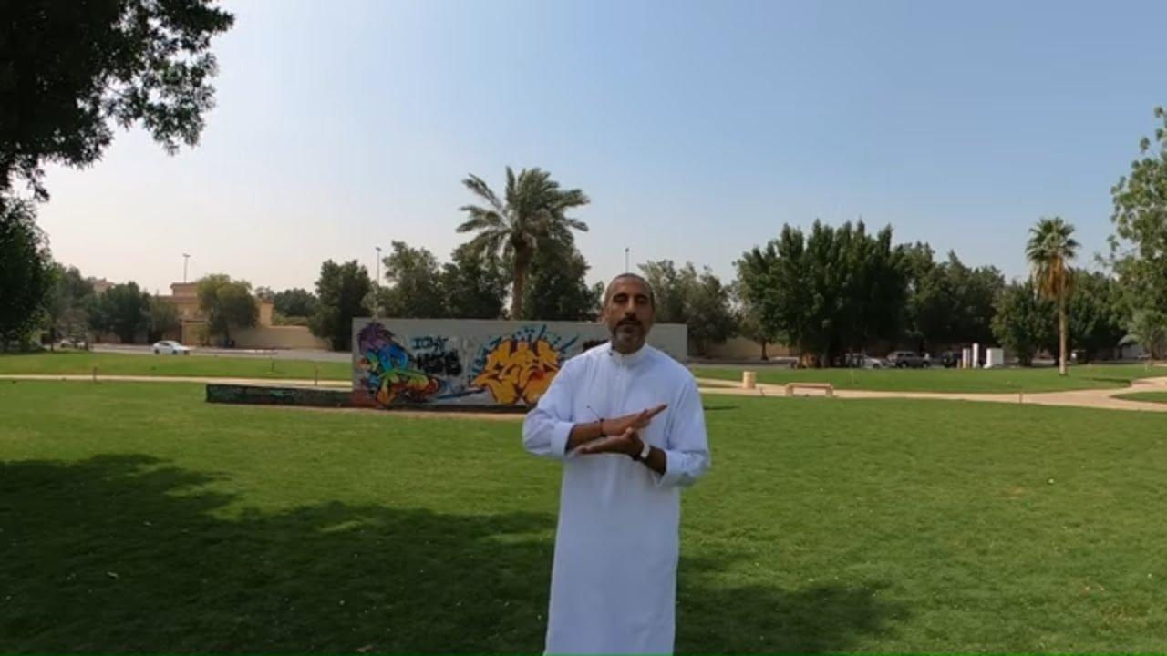 برنامج احمد الشقيري 2021 سين الحلقة السابعه والعشرون 27 منصة إحسان