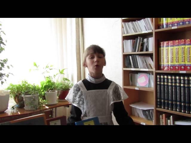 Изображение предпросмотра прочтения – СофьяБелюкова читает произведение «Цветок» А.С.Пушкина