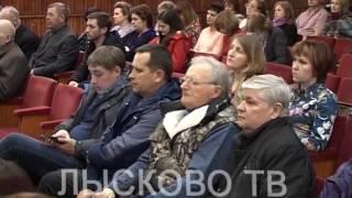 2017 04 15 ПУБЛИЧНЫЕ СЛУШАНИЯ ПО ВСМ