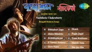 Briddhashram | Bengali Modern Songs Audio Jukebox | Nachiketa