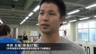 """中井太祐(26)が""""オレも""""ブレーク。中井の弟・俊亮(23)は一足先..."""