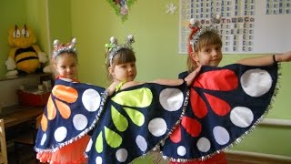 САМЫЕ красивые бабочки на утреннике! - The most beautiful butterfly on morning!