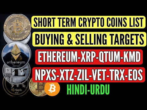 CRYPTO COINS SHORT TERM BUYING AND SELLING PRICES BITCOIN AND ALTCOINS BEST PROFIT TARGETS HINDI